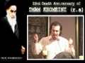 [Imam Khomeini Demise Anniversary 2011] Poetry by Br. Ebrahim Mohsini - English