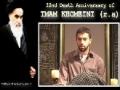 [Imam Khomeini Demise Anniversary 2011] Presentation by Br. Khassim Jafri - English