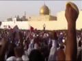Bahrain Mass protest - 11Jun2011 - All Languages