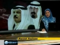 S Arabia a threat to all ME uprisings - News Analysis 12Jun2011 - English