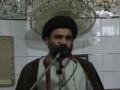 Friday Sermon H.I. Ahmed Iqbal - Lahore (11 June 2011) - Tarbiat - Upbringing - Urdu