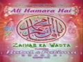 "[FEMALE RECITING] "" Manqabat Ali Hamara Hai""  by Batool & Fatima - Urdu"