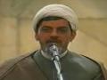 Speech H.I. Rafi Seven (7) Advices of Prophet Muhammad PBUH - Farsi