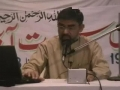 Day 2 - Seminar on Seerate Imam Ali A.S - H.I. Syed Ali Murtaza Zaidi - Nov 2005 - Urdu