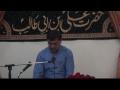 13th Rajab 2011- Milad E Mola E Kainat Ali (a.s)  Qaseeda by Br. Zeeshan Zaidi- Urdu