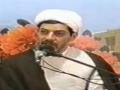 Speech H.I. Rafi - Imamat and its place in Society - امامت و جایگاه آن در جامعه Farsi