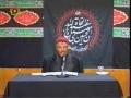 Amr Bil Maroof Wa Nahi Az Munkar - Majlis 1429 AH 2008 By Ahmed Haneef - English