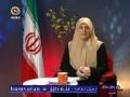 Jashne Molode Kaba in Islamic Center London - June 2011 - Farsi
