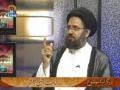 مشعل را- موضوع امامت اثنی عشر - [Urdu]