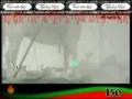 [04] Muharram 2007 - Tajeel Noor - ISO Pakistan Noha - Urdu