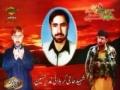 عزاداران مظلوم پاراچنار  - Parachinar - Pashtu
