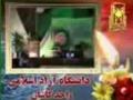 خبر آمد که خبری در راه است..-شعرخوانی مرحوم آقاسی- - Farsi