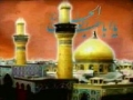Latmiya Hazrat Zainab S.a - Monadie Safare Eshq - Farsi