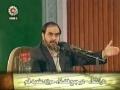 Speech Rahim por Azghadi - Eblaghe Deen ابلاغ دین و بلوغ تفکر- Farsi