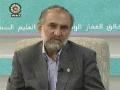 Roshana - Mankind in Quran - 20 June 2011 - Farsi