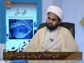 راہ نجات - موضوع : معرفت خدا کے راستے  - [Urdu]