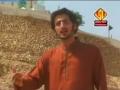 Maray Allah (j) - Hamd - Urdu