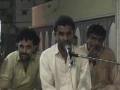 Mehfile Milad Mauloode Kaba Org by MWM Karachi south - 21 June 2011 - Part 1 - Urdu