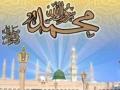 Ya Nabiallah (saww) - Nadeem Sarwar Manqabat - Urdu