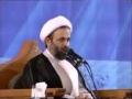 آیا ظهور نزدیک است؟ Is the reappearance near? - H.I. Panahiyan - Lecture 3 -  Farsi