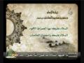 زيارة الامام الصادق عليه السلام Ziyarat Imam Sidiq (a.s.) - Arabic