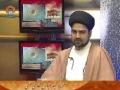 پیام رحمان  موضوع :سورہ الرحمن -Discussion - Payam e Rehman - Urdu