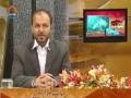 پیام رحمان  موضوع :سورہ الرحمن - Discussion Payam e Rehman - Urdu