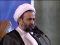 آیا ظهور نزدیک است؟ Is the reappearance near? - H.I. Panahiyan - Lecture 4 (last) - Farsi