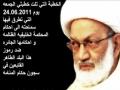 خطبة اية الله قاسم - Bahrain Friday Sermon - 24Jun2011 - Arabic