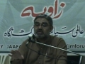 Political Analysis Program - Zavia - June 24, 2011 - AMZ - Urdu
