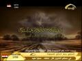 دعاء الإمام الكاظم عليه السلام Supplication of Imam Musa Kazim (a.s.) - Arabic
