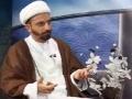 Program Shareek-e-Hayat - Pre Marriage - Episode 2 - Moulana Ali Azeem Shirazi - Urdu