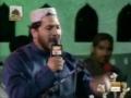 Meiraj Ki Shab Hai - Naat - Urdu