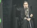 4th Muharram 1429 - 2008 by Moulana Syed Ali Mutaza Zaidi from Behrain Part 2 - Urdu