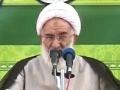Farsi Speech H.I. Rashed Yazdi 27 June 2011 - آفتهایزبانوراههایدرمانآن - Pests toungue