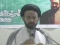 Insani Zindagi me Bedari o Ghaflat ka Kirdar - H.I. Sadiq Taqvi - Urdu
