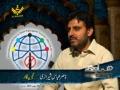 Anti-Terrorism Intl. Conference in Iran - Hamari Nigah [Al-Balagh Studio] - Urdu