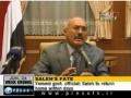 Presstv Program The Reality Check Yemen revolution: Salehs fate  25 June 2011 English