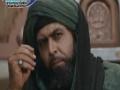 Mukhtar Nama - Movie - Part 6 of 40 - Babulilm Media Center - Urdu