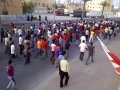 Bahrain: Marching To Pearl Square - 02Jul11 - All Languages
