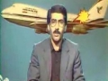 Iran Airbus Passenger Plane Tragedy on 03July1988 - Farsi