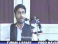 Jashan e Wiladat Bibi Zainab (s.a.) - Janab Bilal Kazmi - Urdu