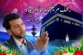 Rashke Maryam naaze Sara Sayyeda - Manqabat Ali Safdar 2011 - Urdu
