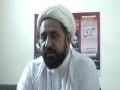 Interview with Allama Ameen Shaheedi about the Activities of MWM - Urdu