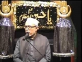 Self-reformation & Maqsad-e-Shahadat-e-Imam Hussain (as) - Muharram 2010 4th night - English-Urdu