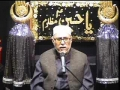 Self-reformation & Maqsad-e-Shahadat-e-Imam Hussain (as) - Muharram 2010 7th night - English-Urdu