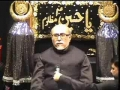Self-reformation & Maqsad-e-Shahadat-e-Imam Hussain (as) - Muharram 2010 10th night - English-Urdu