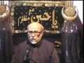 Self-reformation & Maqsad-e-Shahadat-e-Imam Hussain (as) - Muharram 2010 10th Ashura day - English-Urdu