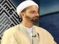 Program Shareek-e-Hayat - Pre Marriage - Episode 12 - Moulana Ali Azeem Shirazi - Urdu