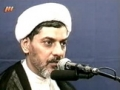 H.I. Rafi - Patience and Tolerance - صبر و بردباری - Farsi